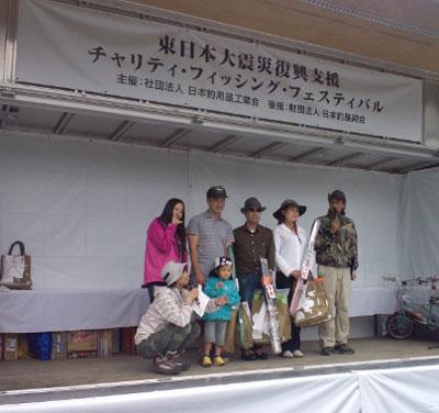 入賞者の記念撮影
