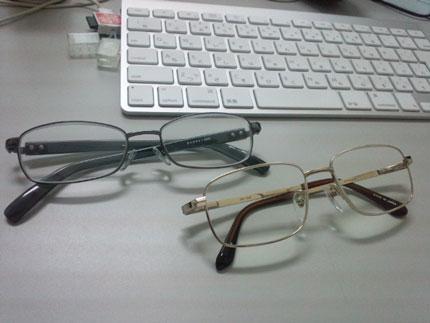 老眼鏡2つ