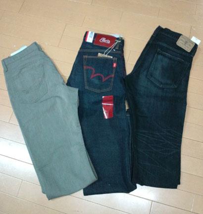 新しく買ったジーンズ